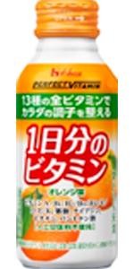 PERFECTVITAMIN 1日分のビタミン オレンジ味 ドリンク 飲料 マルチビタミン ビタミンA ビタミンB ビタミンC 葉酸 風邪対策 健康管理 体調監理 ハウス サプリメント