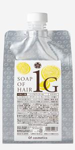 ソープ オブ ヘア・1-G エコサイズ 1,000ml
