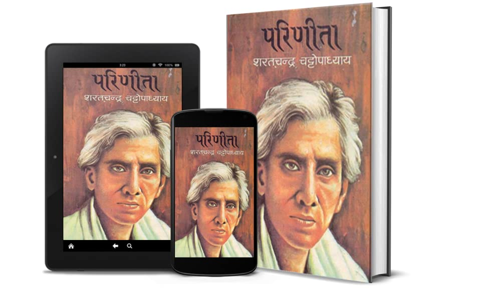 Parineeta by Sharat Chandra