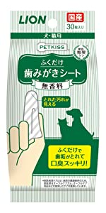 ペット犬猫歯磨きオーラルケアシート歯垢歯石