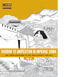 Graphic novel history of china for kids and adults and teens and YA