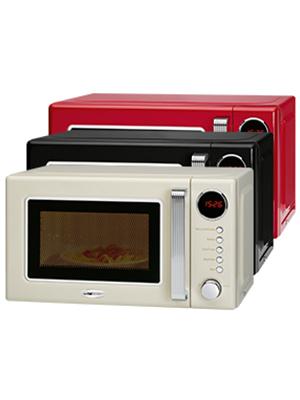Clatronic MWG 790 - Microondas con grill 20 litros, 700/1000 W ...