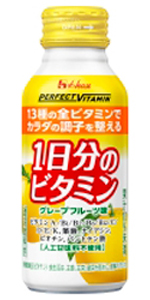 1日分のビタミン PERFECTVITAMIN マルチビタミン グレープフルーツ味 栄養管理 栄養バランス 体調管理 健康管理 風邪対策 飲料 ドリンク ハウス ビタミンC ビタミンA 葉酸