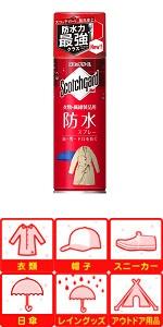 3M 防水スプレー 防水 防汚 衣類 布製品用 345ml スコッチガード SG-P345i