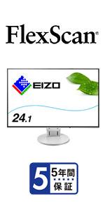 EV2456
