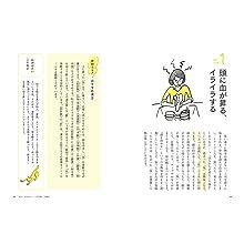 鎌倉・大船の老舗薬局が教える こころ漢方