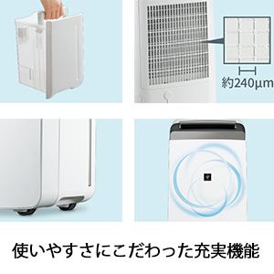 コンパクトクール 除湿 衣類乾燥 冷風 消臭 CM-J100