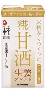 マルコメ プラス糀 糀甘酒LL 生姜 125ml×18本