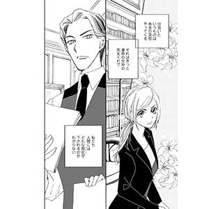 神奈アズミ ハーレクインコミックス