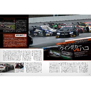 山本 尚貴 AUTOSPORT autosport スーパーGT SUPER GT F1 GT500 GT300 モータースポーツ サーキット レース