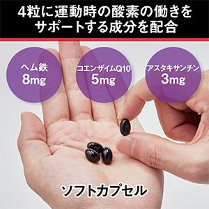 パワプロ グリコ サプリメント エキストラ オキシアップ エネルギー エナジー 錠剤 コエンザイム Q10 ビタミン B アスタキサンチン 栄養 健康 健康補助食品 機能性表示食品 サプリ ナイアシン