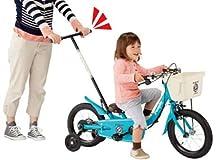 いきなり自転車プレミアム かじとり式&折りたたみ 14インチ