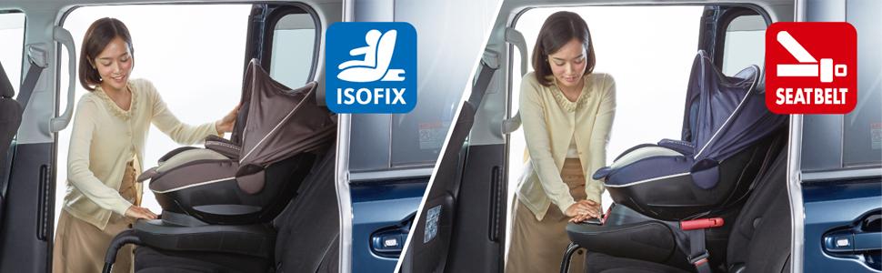 エールベベ 取付 ISO ISOFIX ISO-FIX ベルト取付 シートベルト