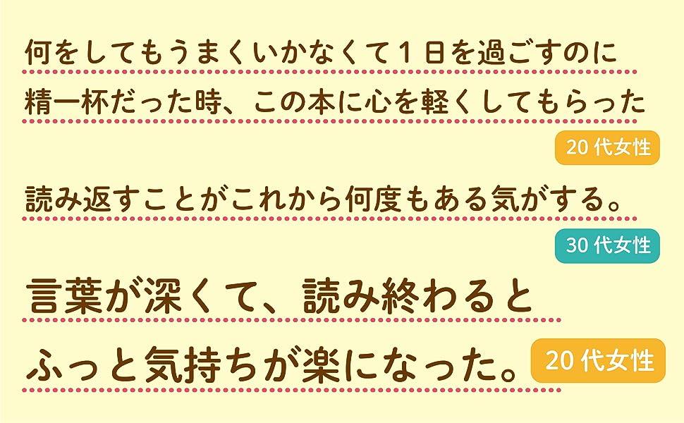 +1cm(プラス1センチ)