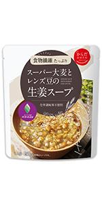 レトルト 生姜スープ スーパー大麦