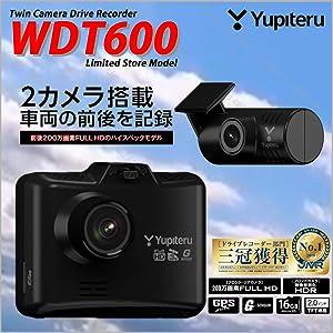 WDT600_A+_Main_ver1