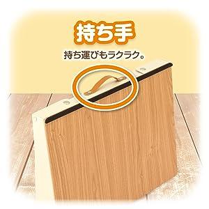 収納 お道具箱 学習 学習台