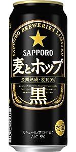 サッポロ 麦とホップ<黒> 500ml