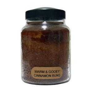 Warm & Gooey Cinnamon Buns Baby Jar Candle