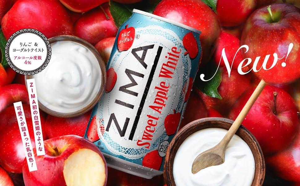 りんご アップル ZIMA チューハイ