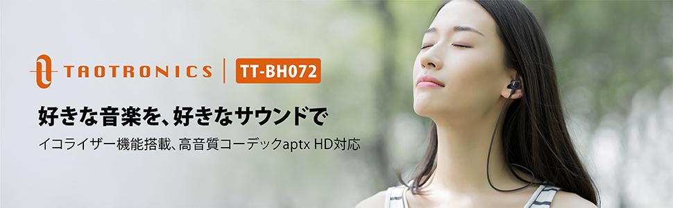 ttbh072