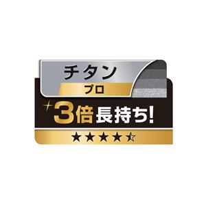 ティファール T-fal フライパン ブラウン 22cm IHカフェモカ マルチパン G25175