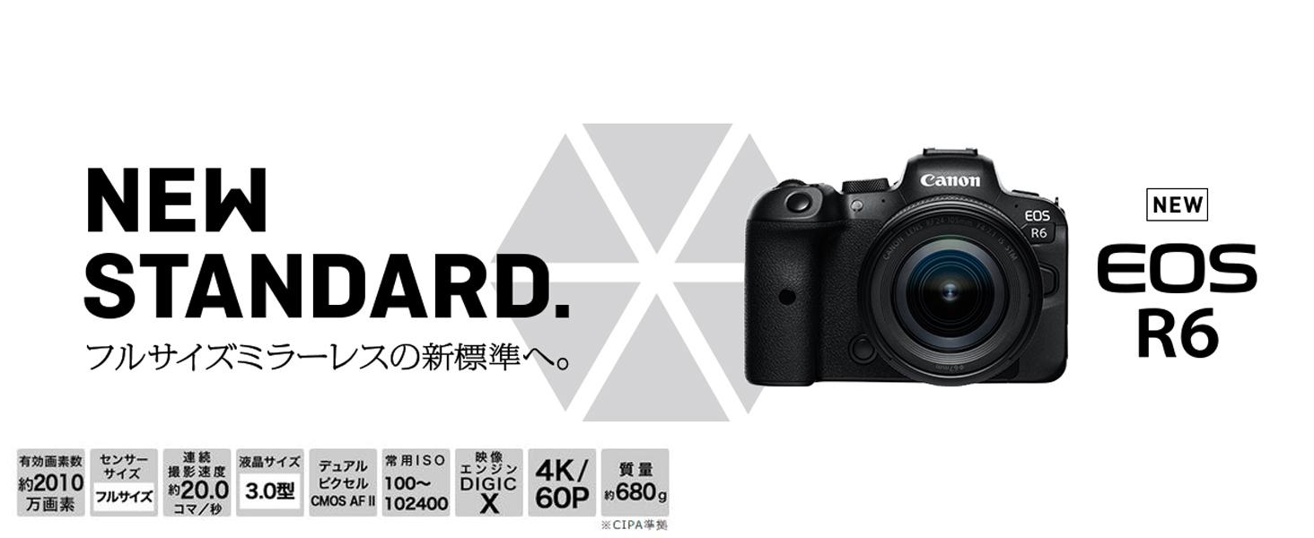 EOS 6D_TOP大
