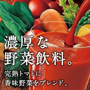 リコピンリッチ カゴメ 機能性表示 血圧 アマゾン リコピン トマトジュース 無塩 野菜ジュース カゴメ 伊藤園 プレミアムレッド とまと 食塩無添加 理想のトマト あまいトマト 熟トマト トマト