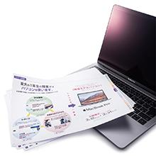 なぜ東大生の3人に1人がMacBook Proを選ぶのか?