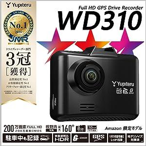 WD310_A+main_ver1