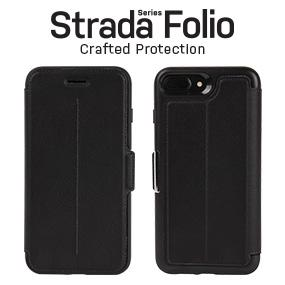 iphone 8 plus case, otterbox iphone 8 plus case, iphone 7 plus case, otterbox iphone 7 plus case