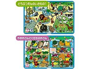 動物 生き物 野菜 果物