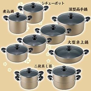 煮込鍋 シチューポット 両手鍋 卓上鍋 蒸し器 土鍋