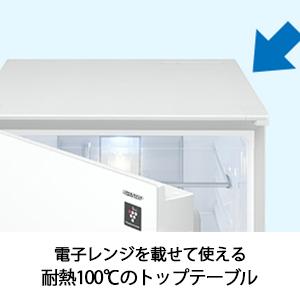 耐熱100℃ トップテーブル