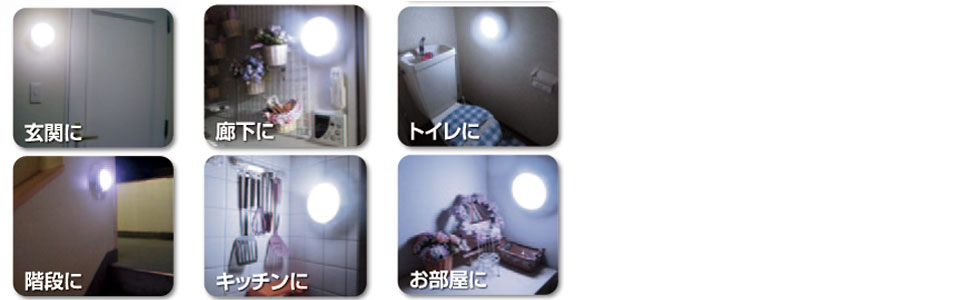 照明 ライト LED