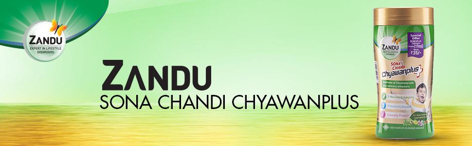 Zandu Sona-Chandi ChyawanPlus