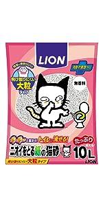ニオイをとる紙猫砂大粒消臭