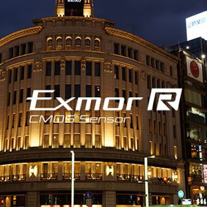 Logo for Exmor R CMOS