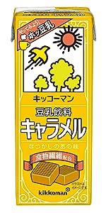 豆乳 キャラメル キャラメル飲料 豆乳飲料 大豆飲料