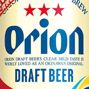 オリオンドラフト オリオンビール