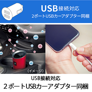 2ポート USBカーアダプター