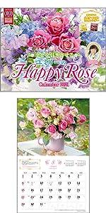 幸せを引き寄せるユミリーの Happy Rose Calendar 2021