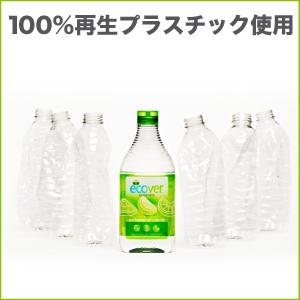 再生プラスチックを使用
