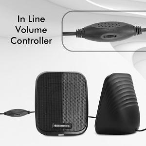 In Line Volume Control