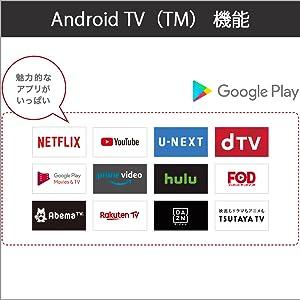 動画や音楽、ゲーム、ショッピングなど好きなアプリを自由に追加して楽しめるのが「Android TV(TM) アプリ」。4K高画質映像を配信しているアプリも豊富にそろっているので、4Kコンテンツを楽しめ