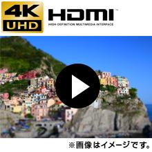 4K UHD動画撮影