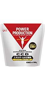 グリコ パワープロダクション エキストラ ハイポトニックドリンク CCD エネルギー&水分補給 大袋10リットル用 900g