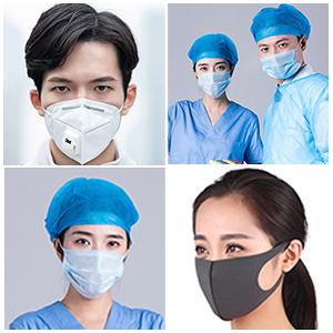 mask ear protector