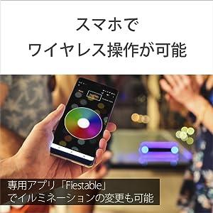 スマートフォンでワイヤレス操作ができる「Music Center」や「Fiestable」などのスマートフォンアプリに対応