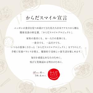 KSPJ宣言①_01